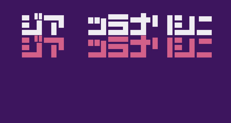 D3 Mouldism Katakana