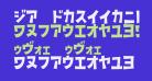 D3 Streetism Katakana