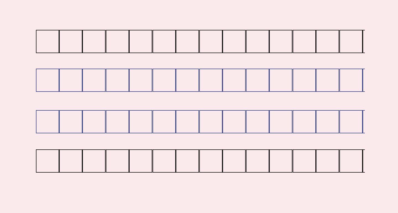 Djerba simplified normal