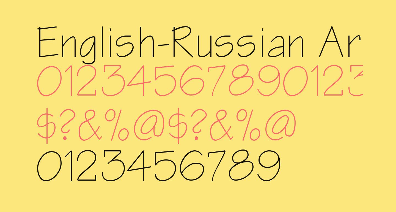 English-Russian Architect