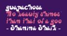 guapachosa