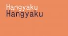 Hangyaku