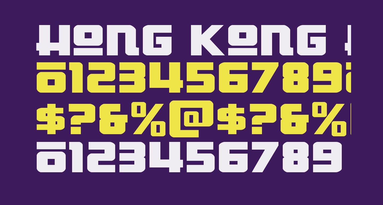 Hong Kong Hustle Expanded