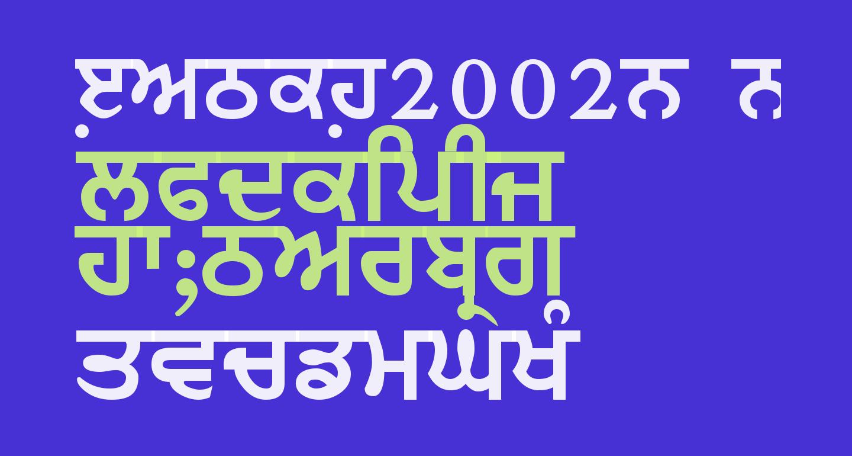 Janmeja2002B Bold