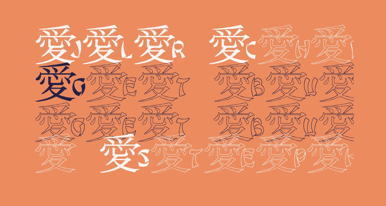 JLR Chinese Love