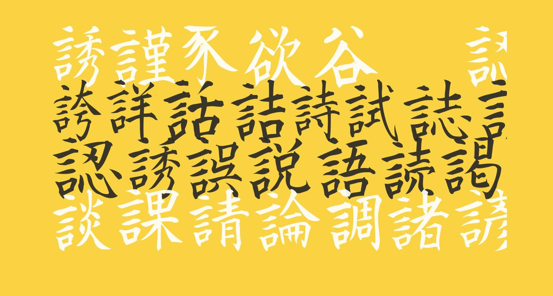 Kanji J