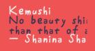 Kemushi