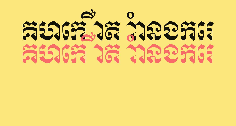 Khek Wat Sangker