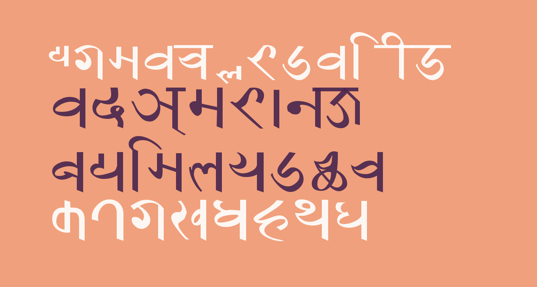 Kumari Nepal Lipi