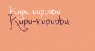 Kupu-kupuabu