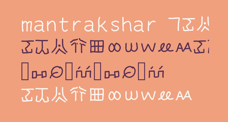 mantrakshar X02