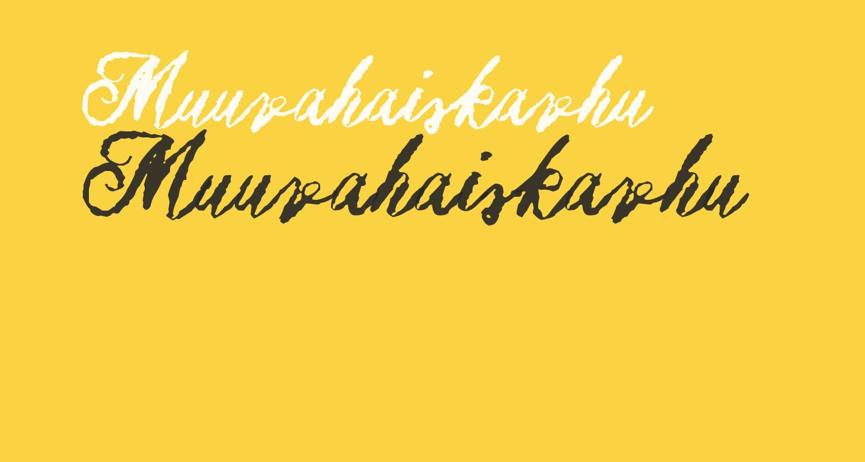 Muurahaiskarhu