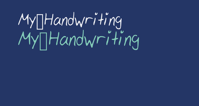 My_Handwriting