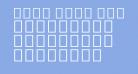 Noto Sans Myanmar UI Condensed ExtraLight