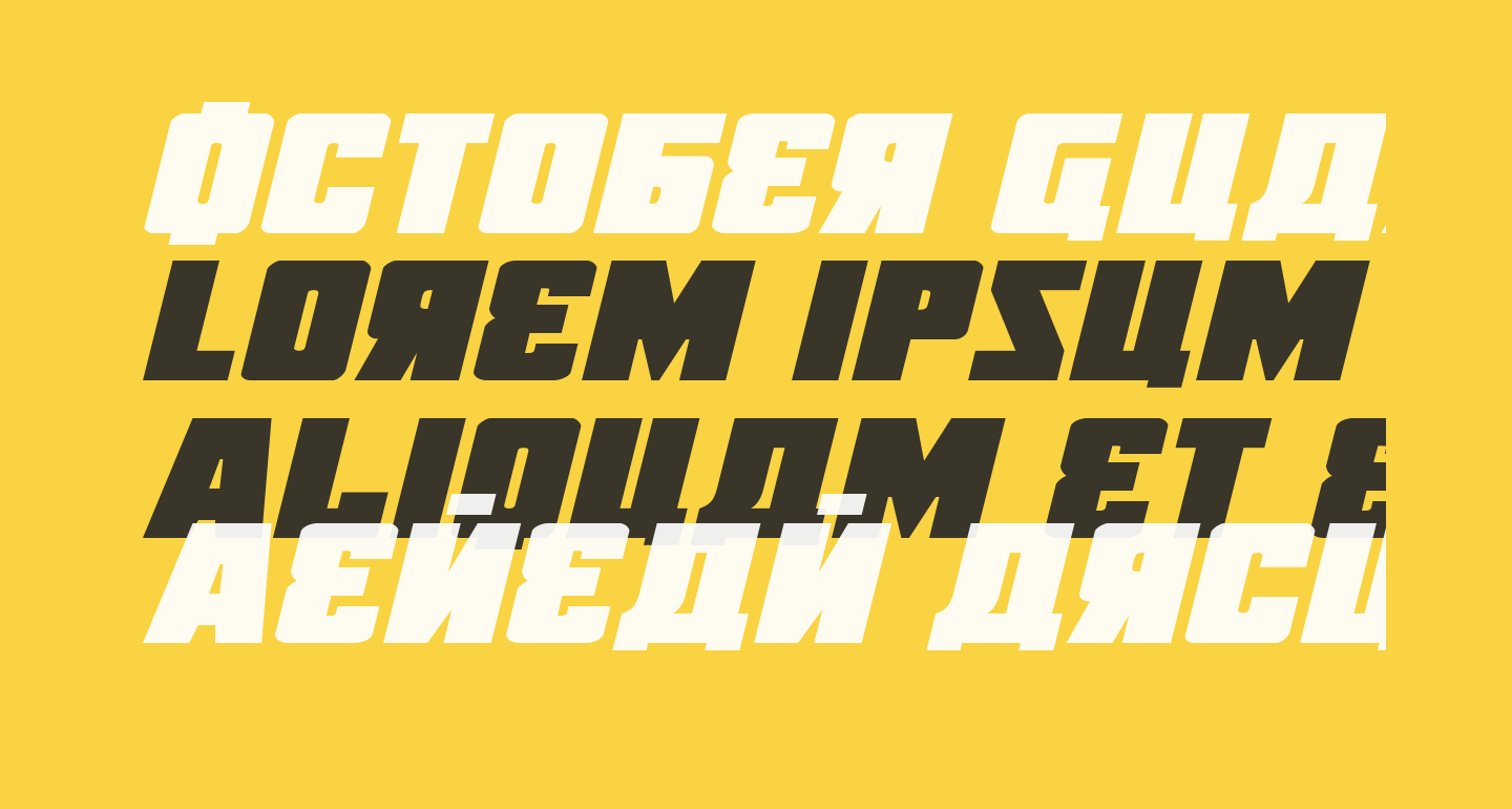 October Guard Expanded Italic