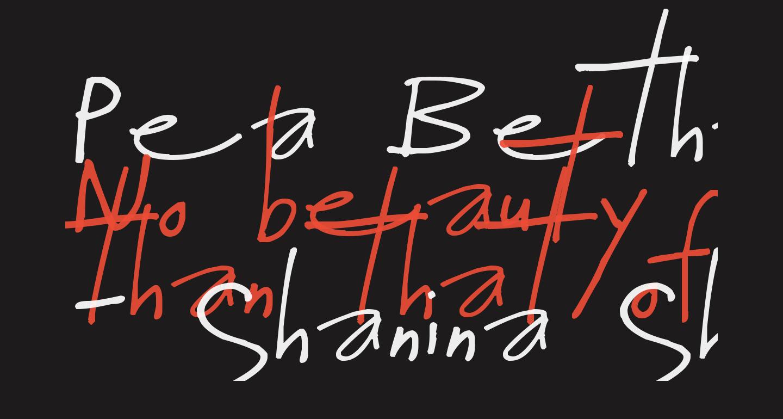 Pea Bethany