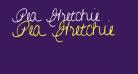 Pea Gretchie