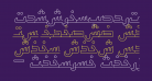 PersianKufiOutlineSSK