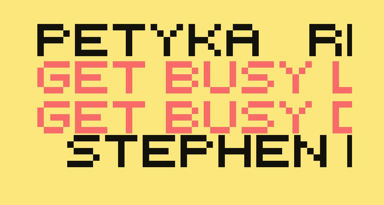 Petyka - Retro Computer___SHORT