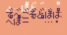 Pokemon GB Japan HRRegular