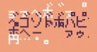 Pokemon GB Japan KT