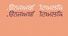 Punjabi  Italic