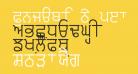 Punjabi Typewriter