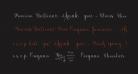 Roicamonta Words