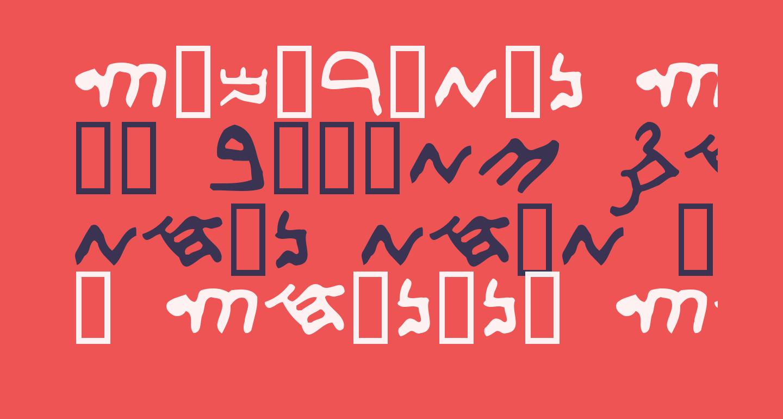 Samaritan Script 300 B.C.