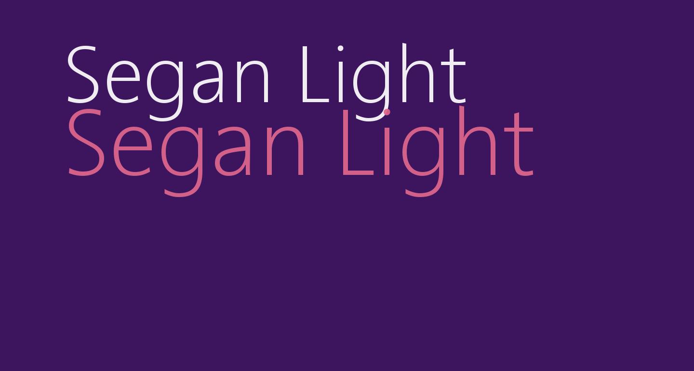 Segan Light