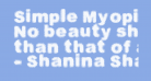 Simple Myopia