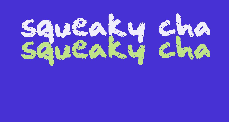 squeaky chalk sound