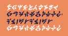 XenoTribal BB Bold