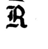 '' R ''