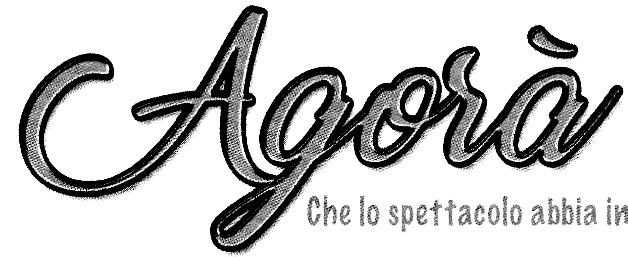 '' A g o r à ''