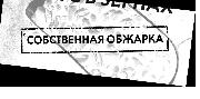 Can't find this cyrillic font