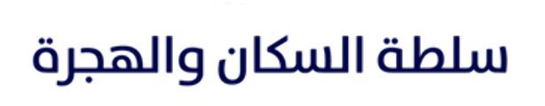 An Arabic font