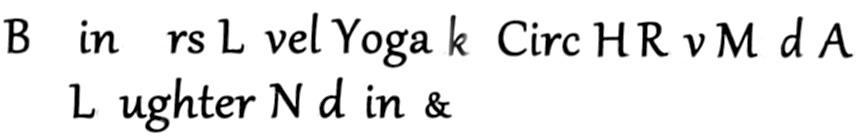 Please ID this scripty sans-serif